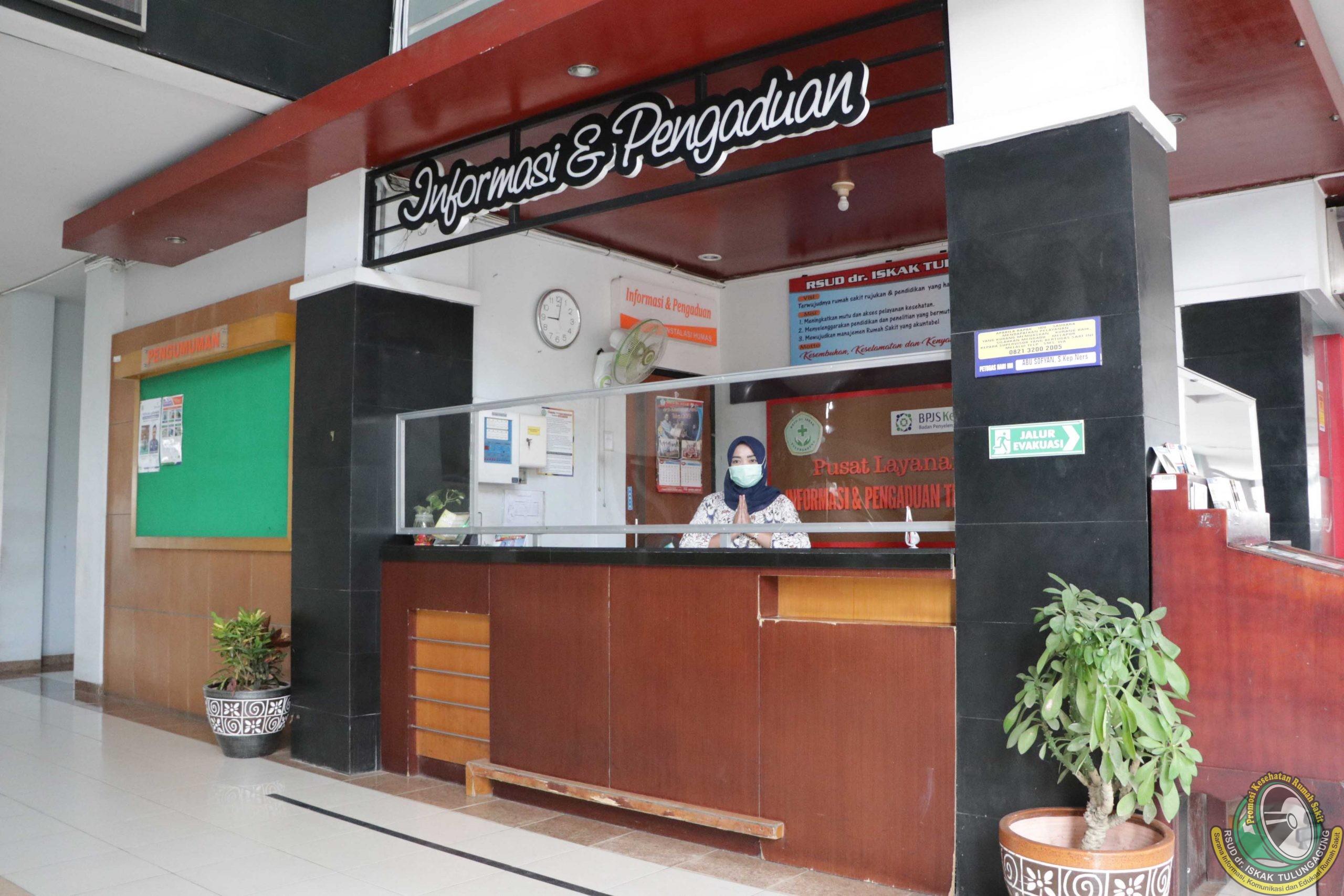 Pusat Layanan Informasi dan Pengaduan Terpadu